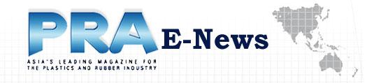 PRA E-news logo