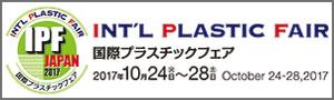IPF banner IMAGE