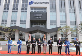 Songwon-pic