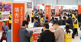 Chinaplas 2020 postponed to April 2021; moves to Shenzhen