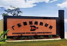 Chinese PU insulation foam makers