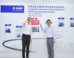 BASF invests in China to boost alkoxylate capacity
