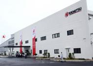 Idemitsu Kosan's OLED manufacturing facility