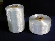 Asahi-Kasei-nylon