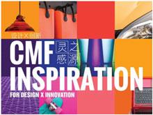 CMF-Inspiration