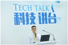 Tech Talk to cover advanced technologies