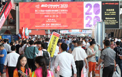 Chinaplas, ARP 2020 shows postponed in China; TAITRA assures visitors to Taiwan