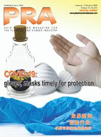 PRA January/February issue