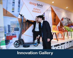 Innovation-Gallery-