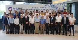 Hexcel opens joint venture lab in Shanghai