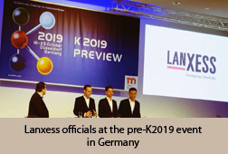 Lanxess officials at the preK2019 event in Germany