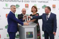 Rustark to construct biopolymer plant in Russia