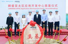 Lanxess breaks ground on development centre in Shanghai