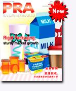 PRA Jan/Feb 2018 Issue