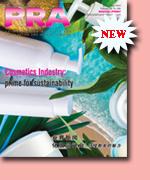 PRA June/July 2019 issue