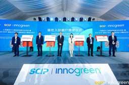 Lanxess opens tech centre in Shanghai