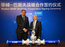 BASF and Huafon Group signed a strategic cooperation agreement