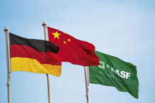 BASF to build engineering plastics/TPU plants in Zhejiang