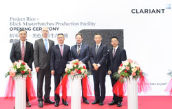 Clariant launches new masterbatch plant in Guangzhou