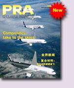 PRA Nov-Dec 2014 issue image