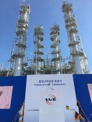 Lotte-Versalis-Elastomers-new-complex
