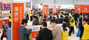 Chinaplas 2019 to tap into emerging regions amid rising industrial