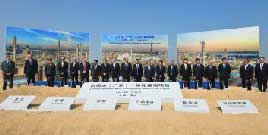 BASF on track with US$10 bn project in Zhanjiang