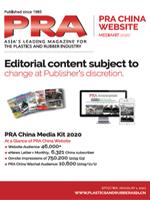 2019 US media kit