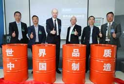 BASF expands coatings additives in China
