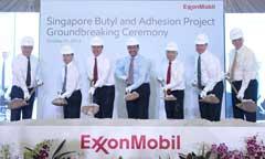 ExxonMobil Singapore