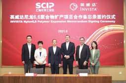 Invista plans to double its nylon capacity in Shanghai