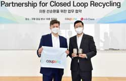LG Chem/Coupang to recycle packaging waste in South Korea