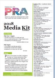 2018 EUR media kit