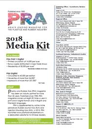PRA Media Kit 2018