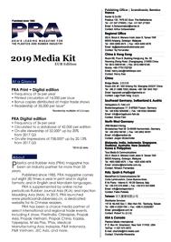 2019 EUR media kit