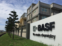 BASF to set up expanded TPU facility in Taiwan