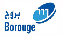 Borouge on track with fifth PP plant