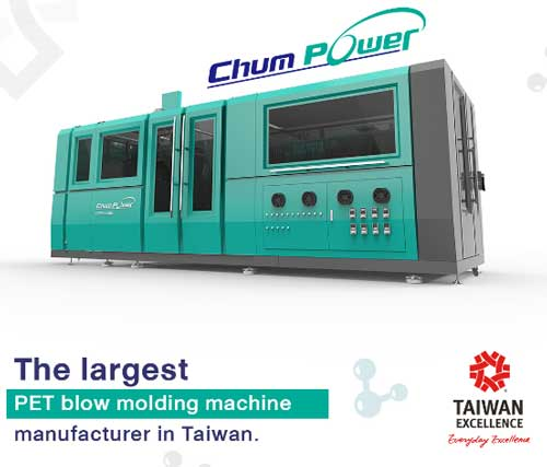 ChumPower Machinery Corp