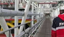 Lukoil to use Lummus PP technology for new Russian plant